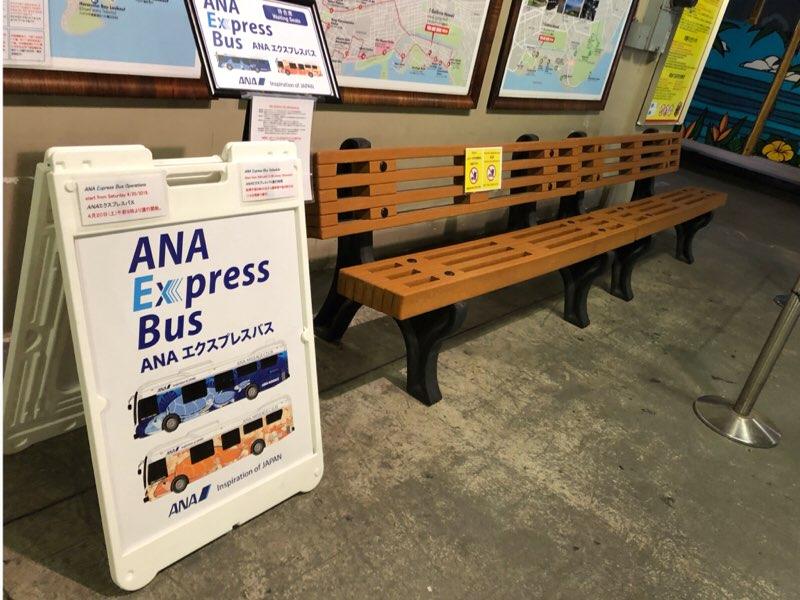 ハワイのANAエクスプレスバスのTギャラリアのバス停