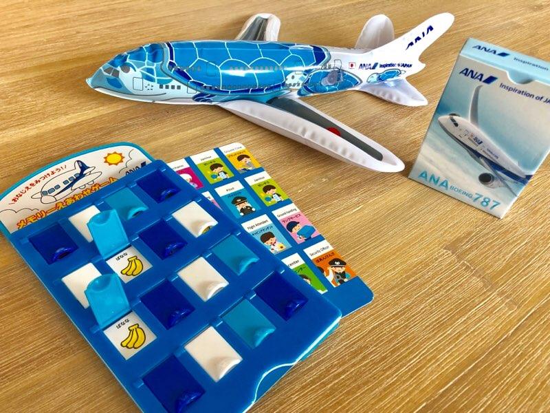 ANA国際線の搭乗でもらえるおもちゃ