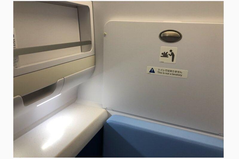 ANAホノルル線A380のオムツ交換や授乳に使える多目的ルーム