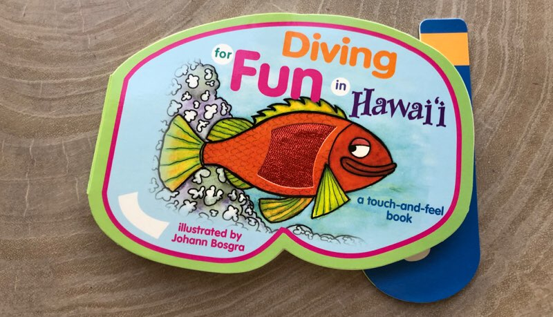 ハワイのプリンスワイキキで貰った子供へのプレゼント