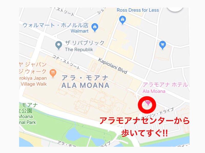 シグネチャー・プライム・ステーキ&シーフードの場所 アラモアナホテル36F