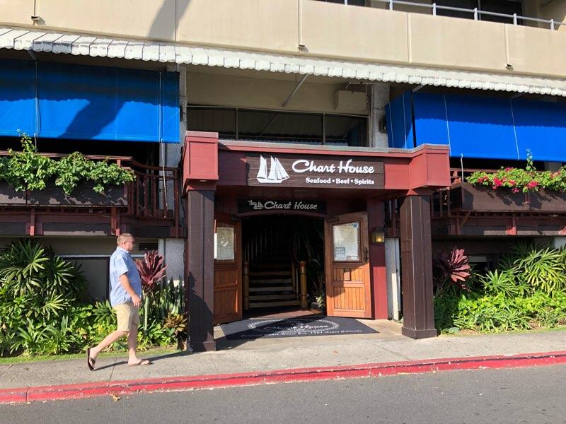 ハワイのチャートハウス