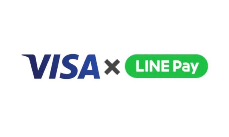Visa LINE Payカードの還元率について