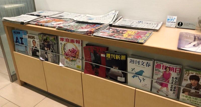 成田空港の国内線ANAラウンジ「ANA ARRIVAL LOUNGE」