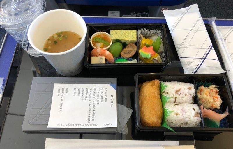 成田空港発のANAプレミアムクラスの食事