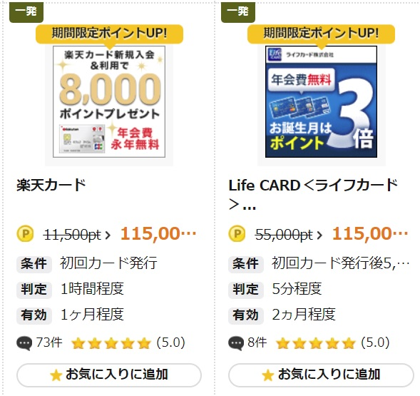 f:id:mile-got:20180225090301j:plain
