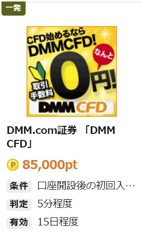 f:id:mile-got:20180225091114j:plain