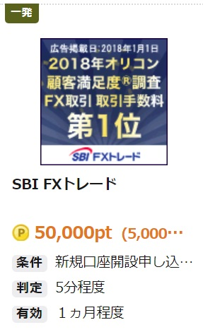 f:id:mile-got:20180225091142j:plain