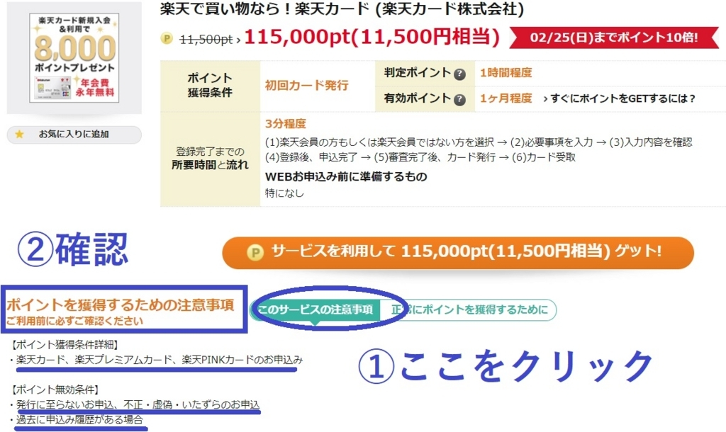 f:id:mile-got:20180225165510j:plain
