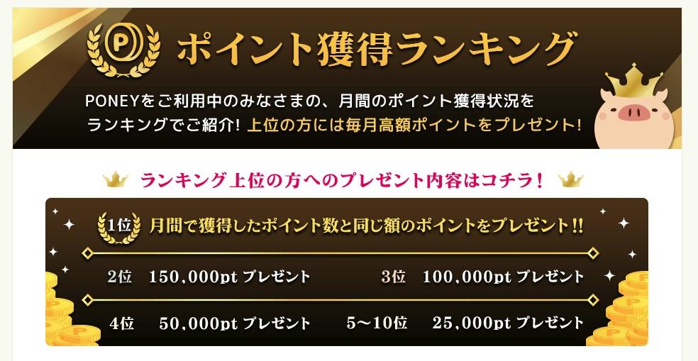 f:id:mile-got:20180325082034j:plain