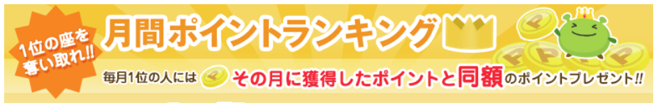 f:id:mile-got:20180819213525p:plain