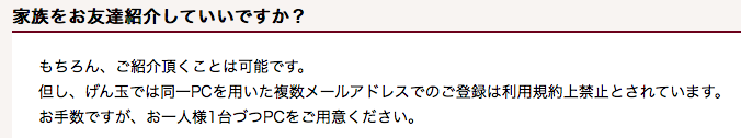 f:id:mile-got:20190509075610p:plain