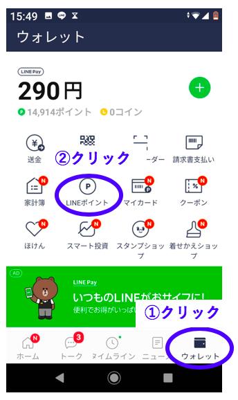 f:id:mile-got:20190516155440p:plain