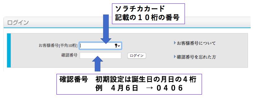 f:id:mile-got:20190516163520p:plain