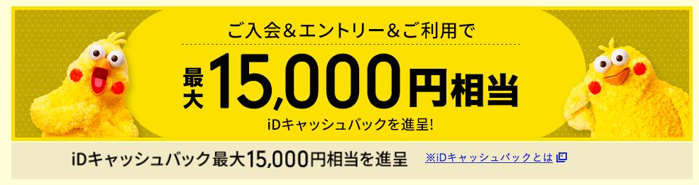 f:id:mile-got:20190517212234p:plain