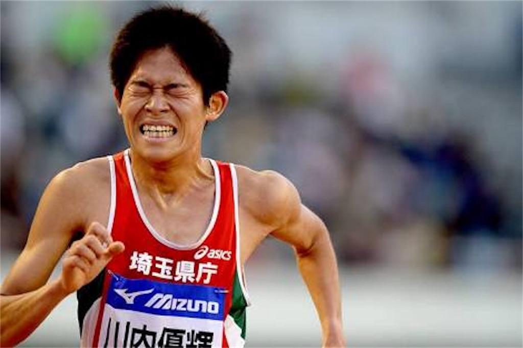 f:id:mile-runner29:20170217164428j:image