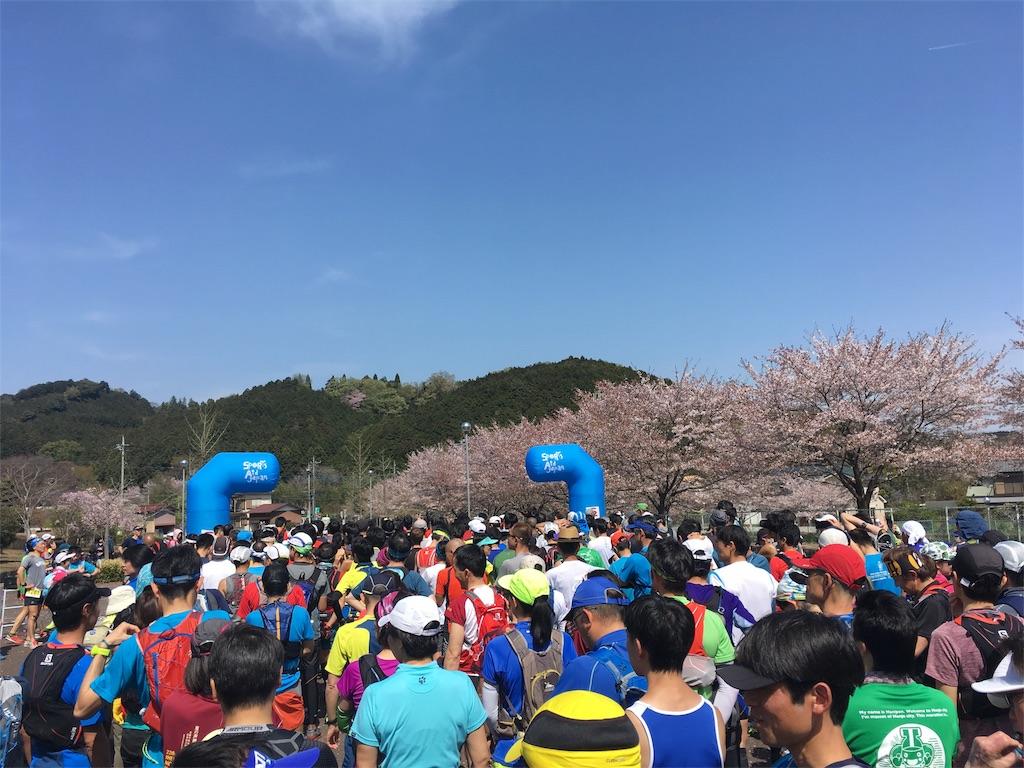 f:id:mile-runner29:20170417094324j:image