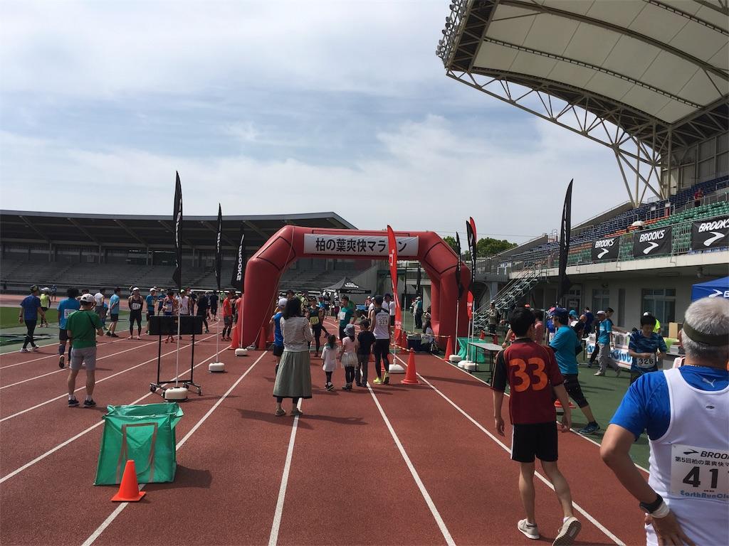f:id:mile-runner29:20170503114613j:image