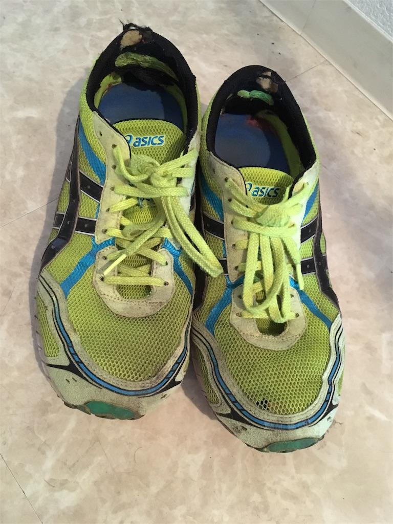 f:id:mile-runner29:20170727201259j:image