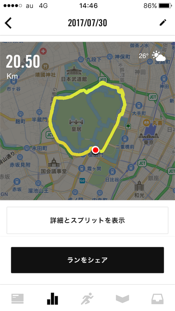 f:id:mile-runner29:20170730144734p:image