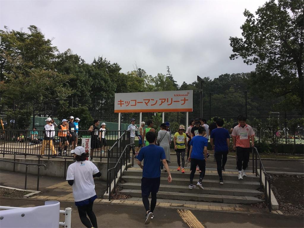 f:id:mile-runner29:20171008152329j:image