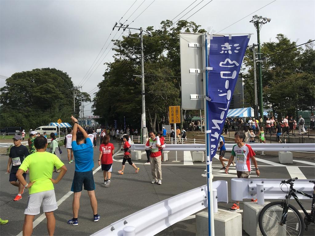 f:id:mile-runner29:20171008152338j:image