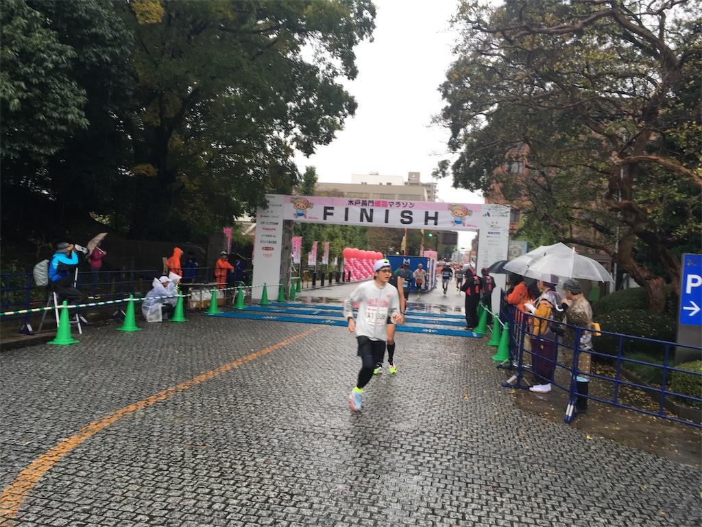 f:id:mile-runner29:20171029200225j:image