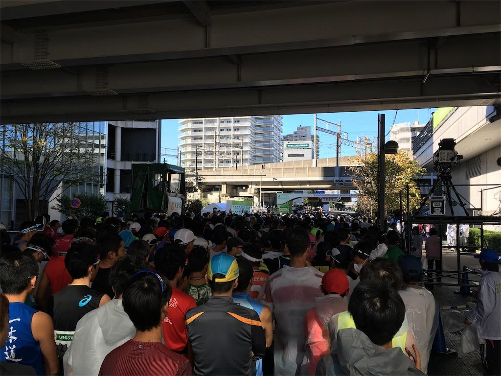 f:id:mile-runner29:20171112142756j:image