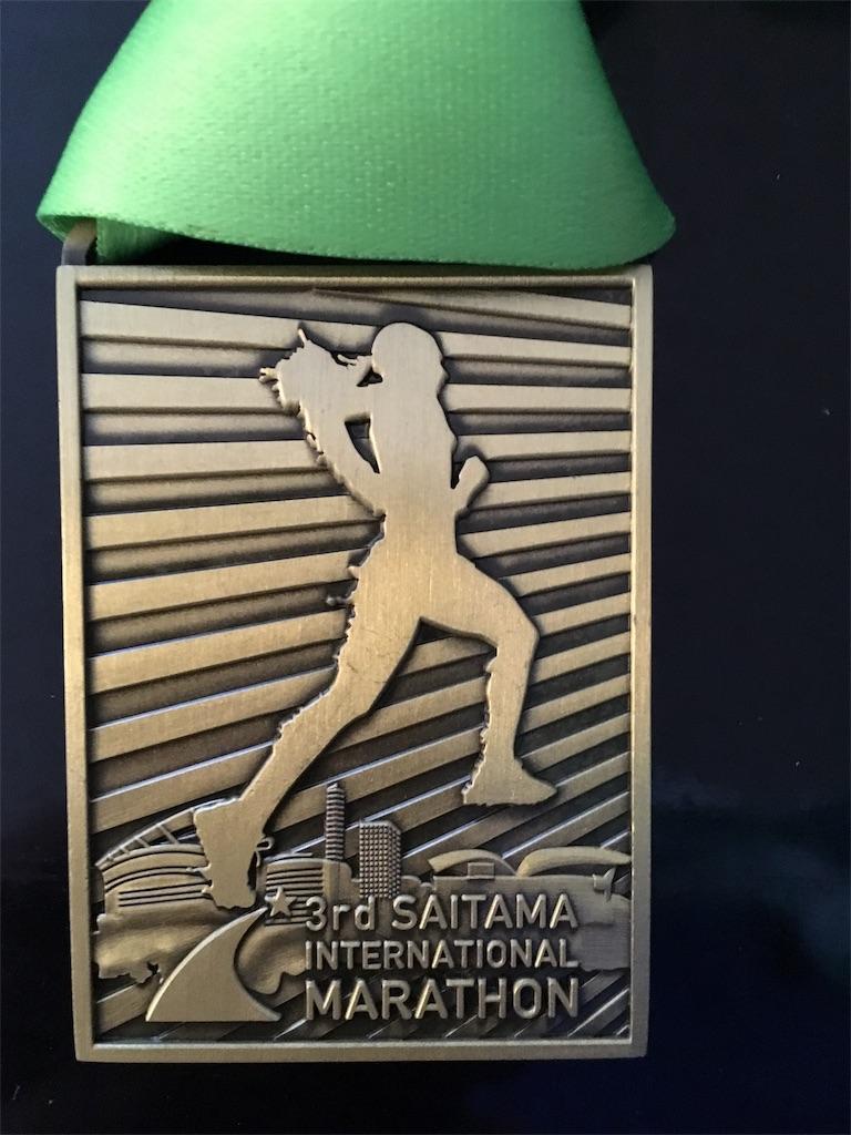 f:id:mile-runner29:20171112170742j:image