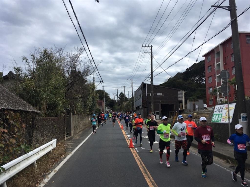 f:id:mile-runner29:20171119125311j:image