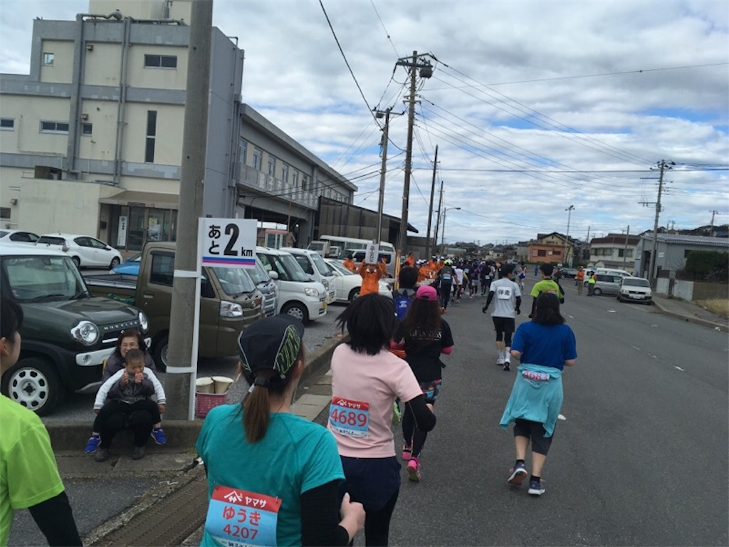 f:id:mile-runner29:20171119125722j:image