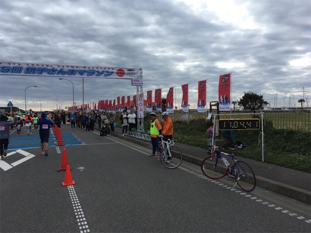 f:id:mile-runner29:20171119125817j:image