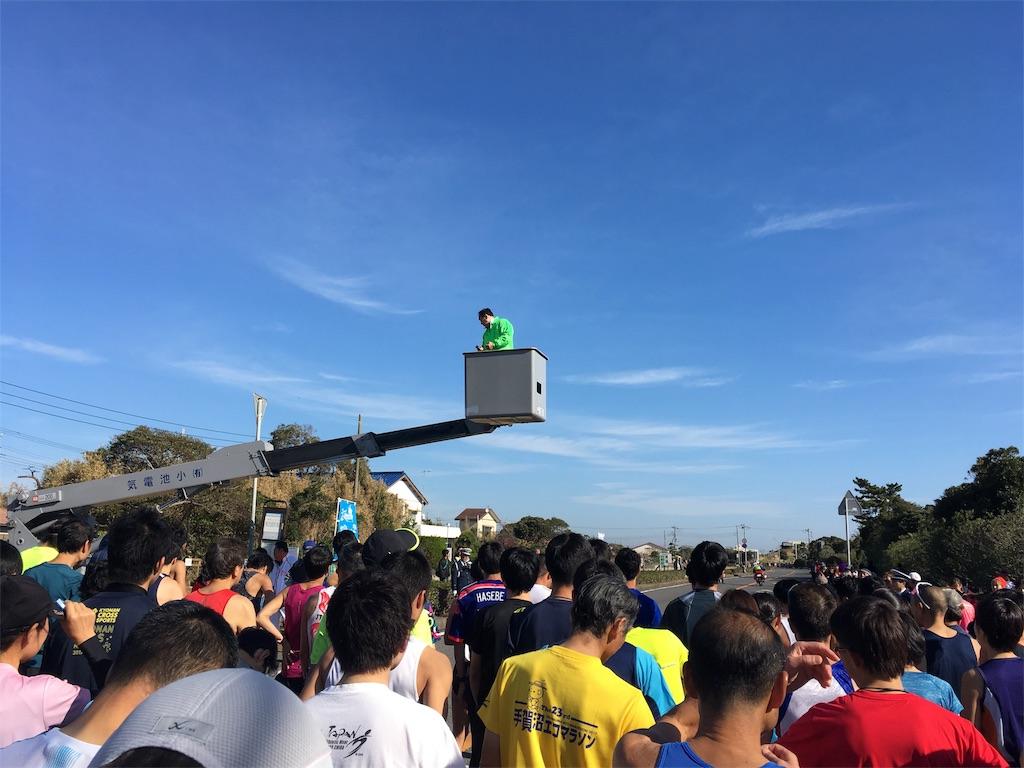 f:id:mile-runner29:20171126112602j:image