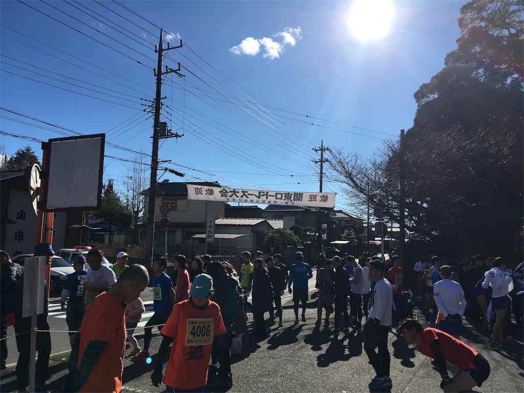 f:id:mile-runner29:20171217133803j:image