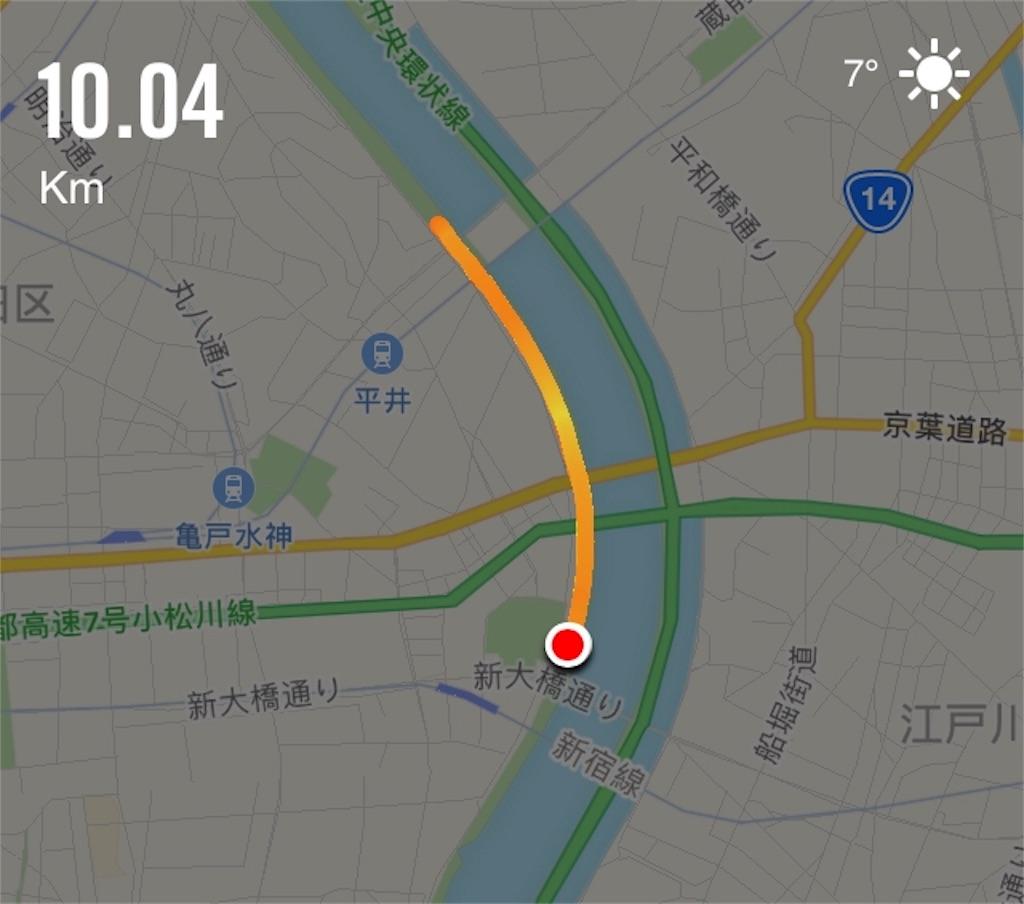 f:id:mile-runner29:20171224155241j:image