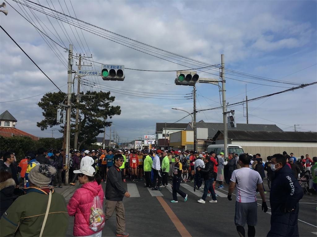 f:id:mile-runner29:20180128144041j:image