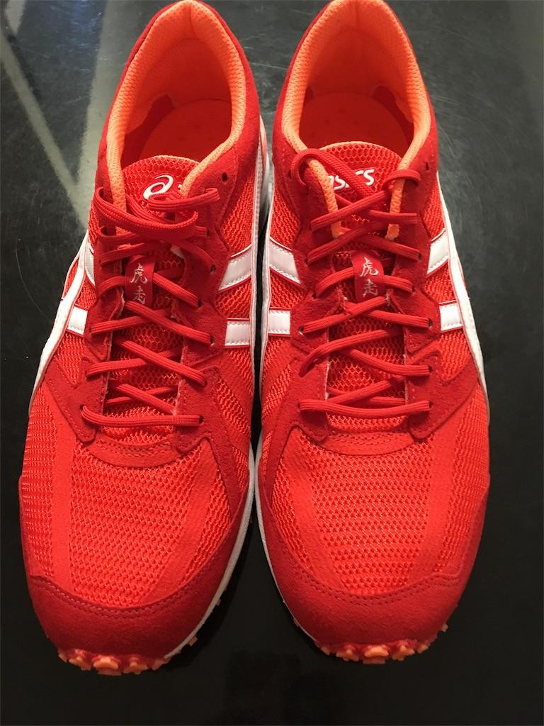 f:id:mile-runner29:20180131072856j:image