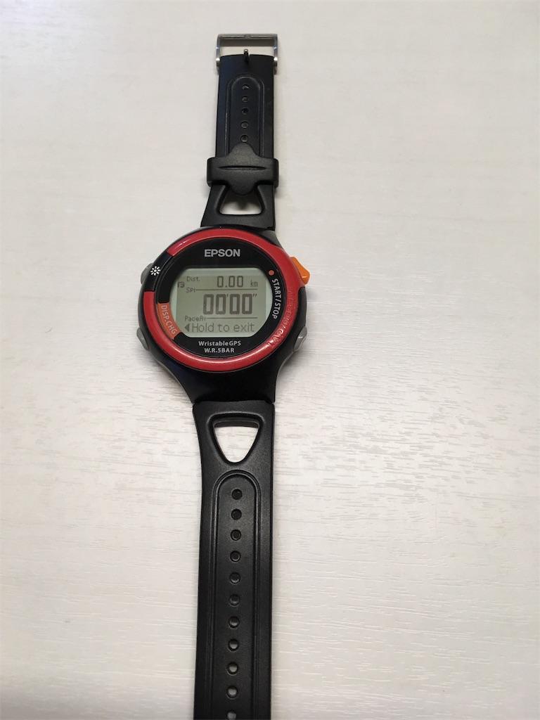 f:id:mile-runner29:20180214234202j:image