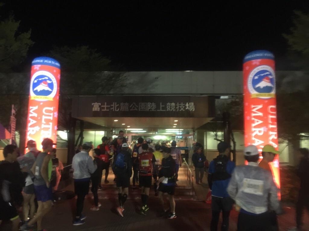 f:id:mile-runner29:20180422151843j:image