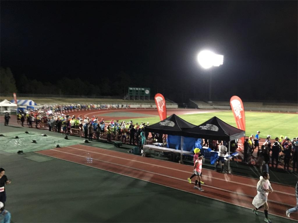f:id:mile-runner29:20180422151918j:image