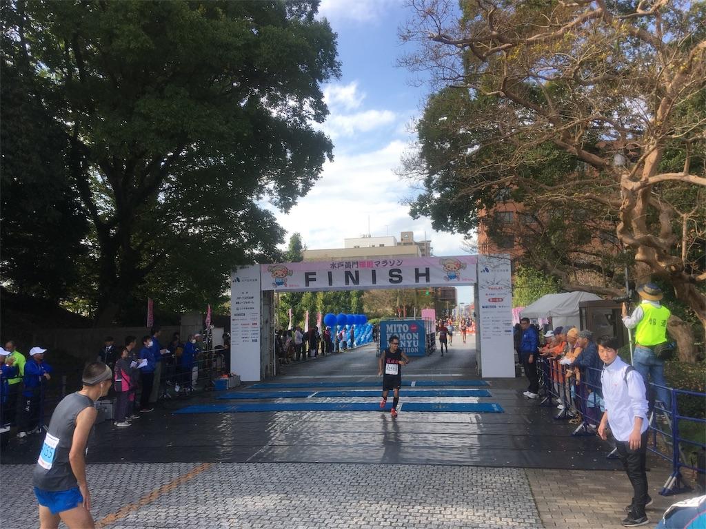 f:id:mile-runner29:20181028160249j:image