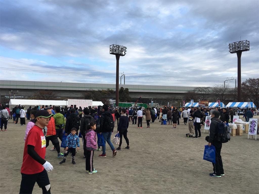 f:id:mile-runner29:20181202113331j:image