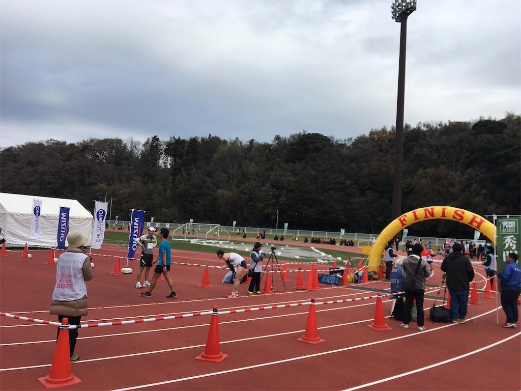 f:id:mile-runner29:20181202224202j:image