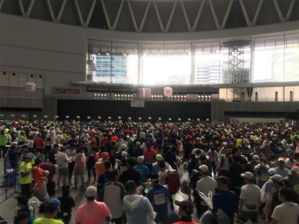 f:id:mile-runner29:20181209140337j:image