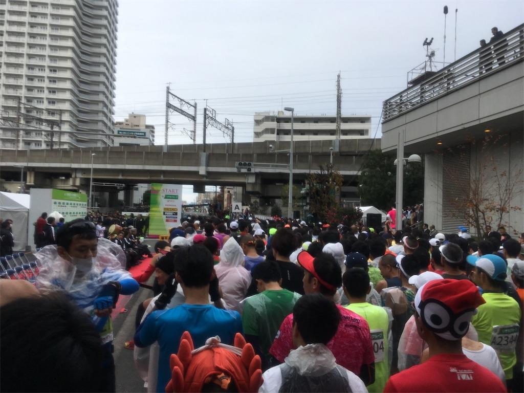 f:id:mile-runner29:20181209140503j:image