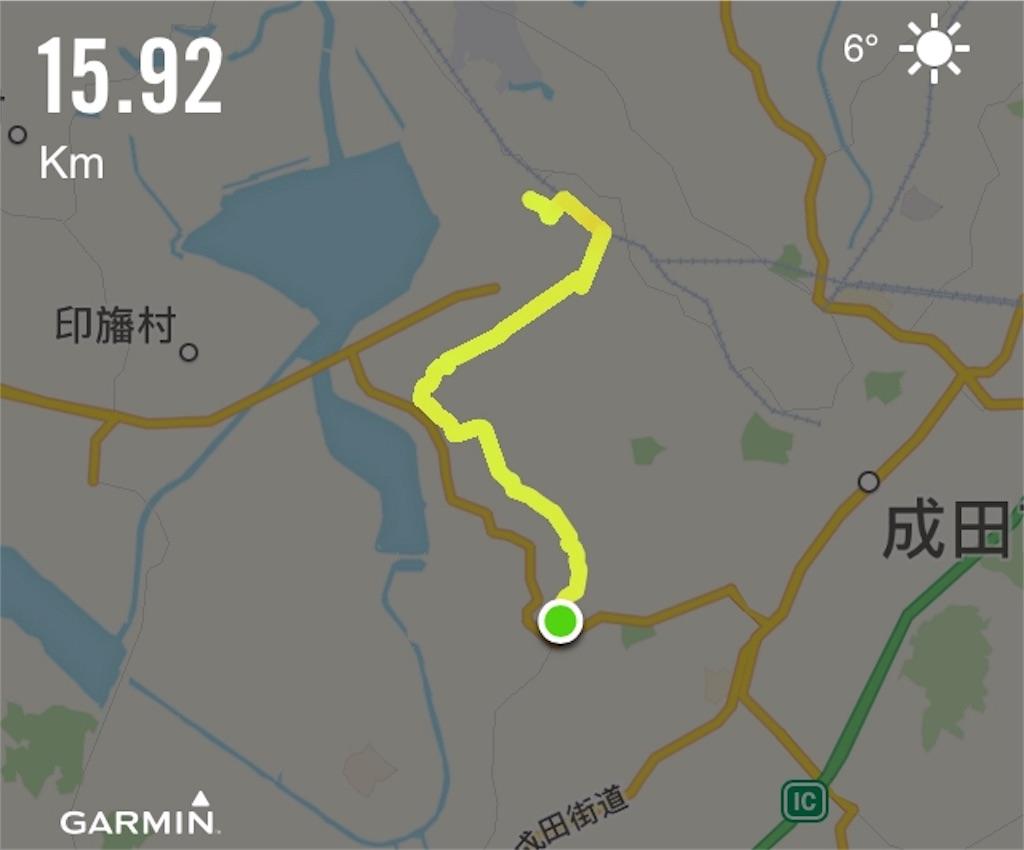 f:id:mile-runner29:20181216120959j:image