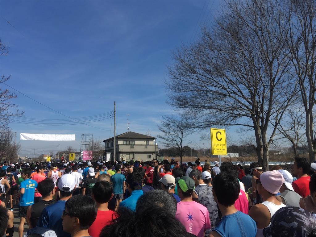 f:id:mile-runner29:20190310150603j:image