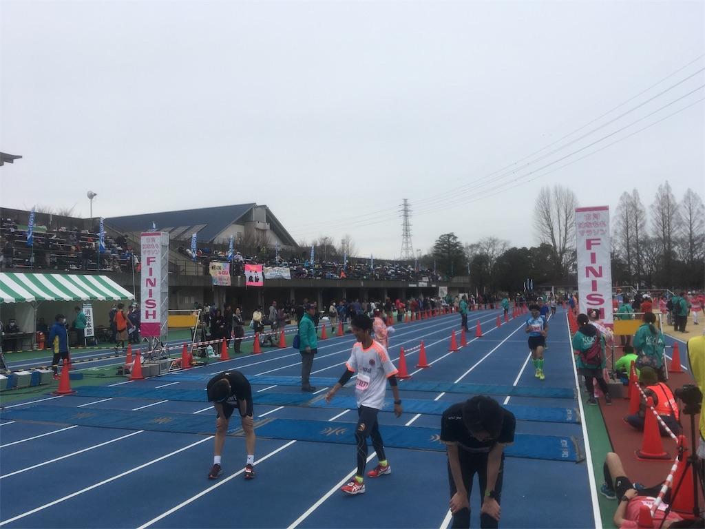 f:id:mile-runner29:20190310165244j:image