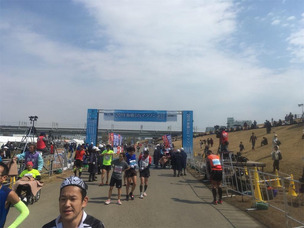 f:id:mile-runner29:20190317142131j:image