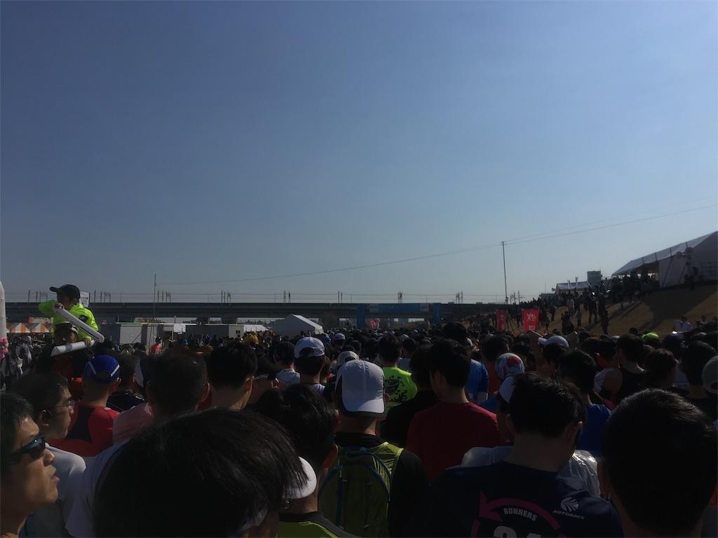 f:id:mile-runner29:20190317142151j:image